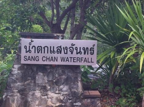 Sang Chan Waterfall Issan