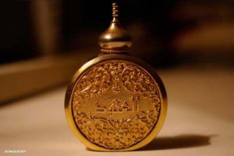 Part 17 Mystery Perfume Bottle