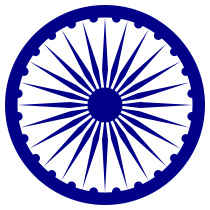 The Ashoka Chakra. The 24 spokes represent the words listed below. This chakra along with the lion pillars are found all over India even today.